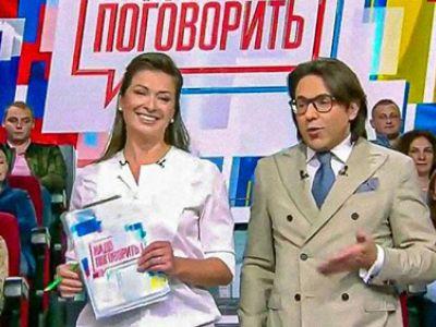 """Телемост """"Россия - Украина"""". Фото: znaj.ua"""